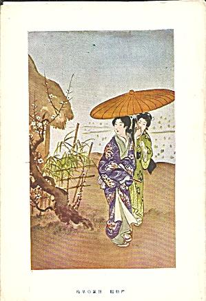 Japan postcard Women in Native Dress p37064 (Image1)