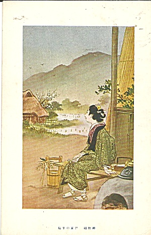Japan Woman in Native Dress postcard  p37065 (Image1)