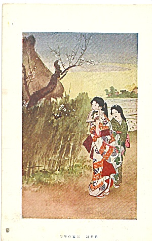 Japan Walking Women in Native Dress Postcard  p37071 (Image1)