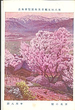 Japan Postcard Tree  in Bloom p37072 (Image1)