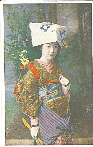 Japan Postcard Woman with Fan in Native Dress p37074 (Image1)