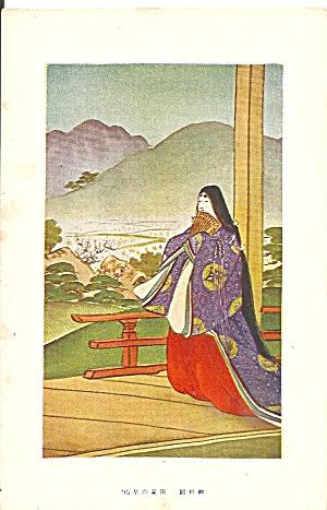 Japan Walking  Woman in Native Dress Postcard  p37074 (Image1)