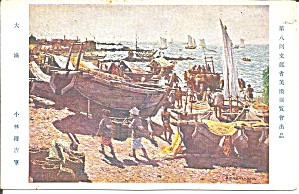 Japanese Postcard Boats on Beach p37276 (Image1)