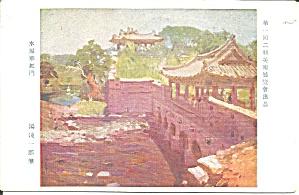 Japanese Postcard Building Scene p37279 (Image1)