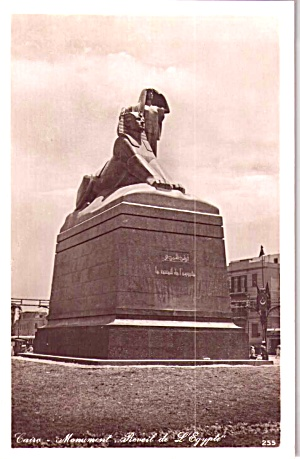 Cario Egypt Monument P37723 (Image1)