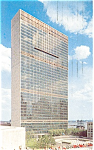 United Nations Headquarters Postcard (Image1)