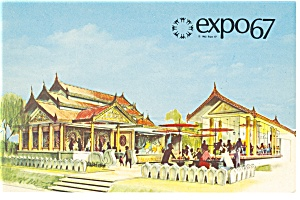 Pavilion Of Burma Expo 67 Postcard P9497