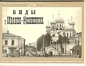 Russia  Souvenir Folder 17 Postcards sf0231 (Image1)