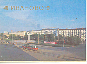 Russia  Souvenir Folder 14 Postcards sf0233 (Image1)