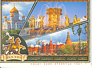 Moscow,Russia Souvenir Folder of (12) Postcards (Image1)