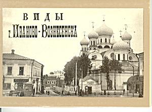 Russia Souvenir Folder 18 Postcards sf0242 (Image1)