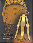 Click here to enlarge image and see more about item ad0255: Seiko Gold Ad 1981