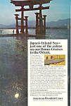 Click here to enlarge image and see more about item ad0604: American President Lines Japan's Inland Sea Ad