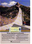 Click here to enlarge image and see more about item auc3358: Great Wall of China Bank of America AD