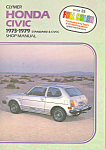 Click here to enlarge image and see more about item b1382: Clymer Honda Civic 1973-1979 Shop Manual