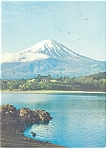 Fujiya Hotel Japan Postcard cs0268