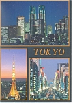 Click here to enlarge image and see more about item cs0270: Tokyo, Japan at night Postcard