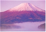 Click here to enlarge image and see more about item cs0271: Mt Fuji, Japan at Dawn Postcard