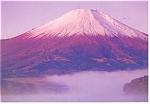 Click here to enlarge image and see more about item cs0271: Mt Fuji Japan at Dawn Postcard cs0271