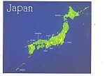 Click here to enlarge image and see more about item cs0272: Japan Satellite View of the Islands Postcard cs0272