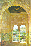 Hall of Ambassadors Granada Spain Postcard cs1167