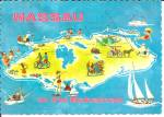 Click here to enlarge image and see more about item cs11688: Map of Nassau in the Bahamas Post Card cs11688