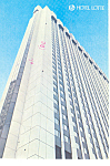 Hotel Lotte Republic of Korea Postcard cs1204