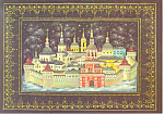 Click here to enlarge image and see more about item cs1235: Monastery of St Daniel Moscow Russia Postcard cs1235