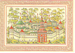 Click here to enlarge image and see more about item cs1236: Monastery of St Daniel, Moscow, Russia Postcard