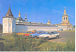 Click here to enlarge image and see more about item cs1238: Monastery of St Daniel, Moscow, Russia Postcard