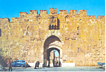 Jerusalem Israel St Stephens Gate Postcard cs1385