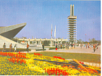 Click here to enlarge image and see more about item cs1400: Olympic Park, Tokyo Olympics 1964 Postcard