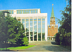Click here to enlarge image and see more about item cs1407: The Kremlin Palace of Congresses Russia Postcard cs1407