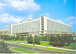 Click here to enlarge image and see more about item cs1410: Russia Hotel Moscow Russia Postcard cs1410