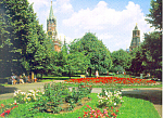 Click here to enlarge image and see more about item cs1413: Alexander Garden Moscow Russia Postcard cs1413