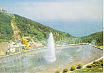 Sumaura Park Kobe Japan Postcard cs1418