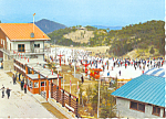 Click here to enlarge image and see more about item cs1423: Mt Rokko Rokko Human Work Ski Ground Japan cs1423