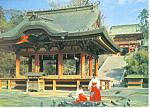 Click here to enlarge image and see more about item cs1426: Taura ga oka Hachian Shrine Kamakura Japan Postcard cs1426
