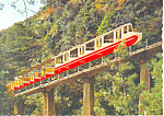 Click here to enlarge image and see more about item cs1430: Mt Rokko, Cable de luxe car, Japan Postcard