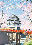 Click here to enlarge image and see more about item cs1431: Hirosakijo Castle Aomori, Japan Postcard