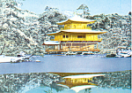 Click here to enlarge image and see more about item cs1432: Kinkakuji Temple Japan Postcard cs1432