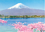 Mt Fuji from Lake Kawaguchi Japan Postcard cs1433