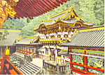 Click here to enlarge image and see more about item cs1434: Toshogu Shrine Japan Postcard cs1434