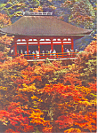 Kiyomizu dero Buddhist Temple Kyoto Japan Postcard cs1435