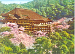 Click here to enlarge image and see more about item cs1436: Kiyomizu dero Buddhist Temple Kyoto Japan cs1436