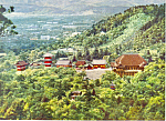 Click here to enlarge image and see more about item cs1437: Kiyomizu-dero, Buddhist Temple,Kyoto, Japan Postcard