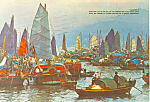 Click here to enlarge image and see more about item cs1453: Floating People Castle Park  Hong Kong Postcard cs1453
