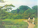Click here to enlarge image and see more about item cs1474: The Garden of Chinzan-So, Japan Postcard
