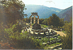 Click here to enlarge image and see more about item cs1592: Delphi Marmaria or Tholos Greece Postcard cs1592