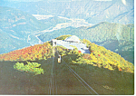Akechidaira Cable Car Station , Japan Postcard